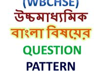 Higher Secondary Question Pattern of Bengali Subject