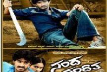 Kannada Super Hit Songs Lyrics