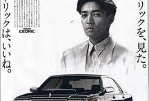 Japanese cars / Ads and photos