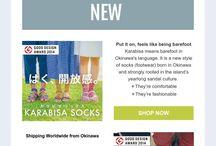 ESM-Okinawa Online Shop