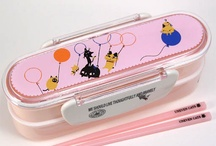 Shinzi Katoh's Bento Box