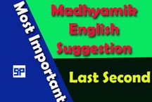 Important English Suggestion for Madhyamik 2018 Exam | WBBSE