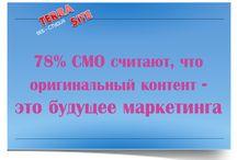 Социальный медиа маркетинг / Коротко о SMM