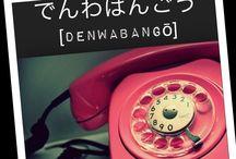 glossário japonês / minhas palavras em japonês
