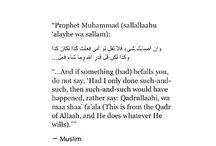 Ahadith.