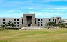 Gujarat High Court Recruitment 2014