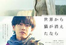 Drama/movie