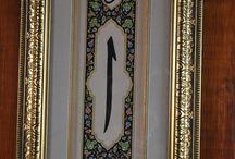 Islamic calligraphy Elif