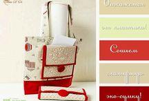 Bags by Fleur D'Or