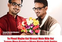 Sher-o-Shairy / Some of my favourite couplets by famous Hindi/Urdu Poets (Shayars)