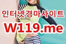 부산경마결과 ▶T119.ME◀ 일본경마사이트 / 부산경마결과 ▶T119.ME◀ 사설경정 부산경마결과 ▶T119.ME◀ 온라인경마사이트でぷ인터넷경마사이트でぷ사설경마사이트でぷ경마사이트でぷ경마예상でぷ검빛닷컴でぷ서울경마でぷ일요경마でぷ토요경마でぷ부산경마でぷ제주경마でぷ일본경마사이트でぷ코리아레이스でぷ경마예상지でぷ에이스경마예상지   사설인터넷경마でぷ온라인경마でぷ코리아레이스でぷ서울레이스でぷ과천경마장でぷ온라인경정사이트でぷ온라인경륜사이트でぷ인터넷경륜사이트でぷ사설경륜사이트でぷ사설경정사이트でぷ마권판매사이트でぷ인터넷배팅でぷ인터넷경마게임   온라인경륜でぷ온라인경정でぷ온라인카지노でぷ온라인바카라でぷ온라인신천지でぷ사설베팅사이트でぷ인터넷경마게임でぷ경마인터넷배팅でぷ3d온라인경마게임でぷ경마사이트판매でぷ인터넷경마예상지でぷ검빛경마でぷ경마사이트제작