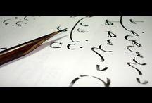 arapça çalışmaları
