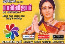 Malini Iyer by Sridevi - Monday to Friday 7pm to 7.30pm