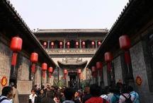 China Ancient Towns