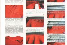 Технология машинного вязания