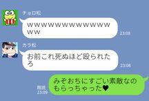 LINE風