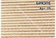 шнуры для вязания ковров