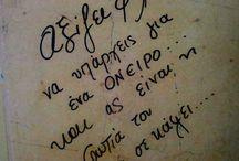 mottos