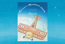 Видео с иллюстрациями из книг