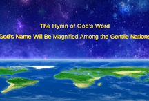 """The Hymn of God's Word """"God's Name Will Be Magnified Among the Gentile Nations"""""""