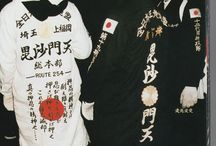 Bōsōzoku. Style and details