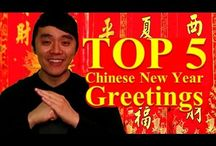 Learn Cantonese (also Mandarin, the primary spoken lang in China)