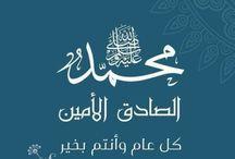 ولد يتيماً. . عاش كريماً . . مات عظيماً . . انه سيد الخلق واعظمهم  سيدنا محمد (ﷺ) صلوا عليه ❤️❤️  مولد_رسول_الله