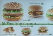 Greece Tourist Prices / Tourist prices in Greece, on sandwich boards, advertisements, on the streets