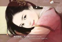Music Chinoise