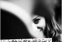 arabic بالعربي