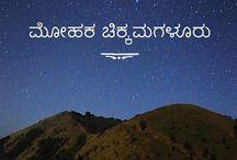 Nama Karnataka ❤️