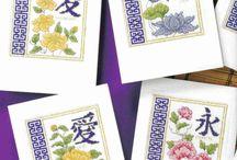 chinese cross stitch