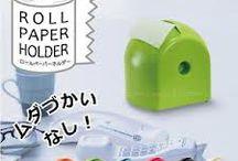 ・ペーパーホルダー(ー)