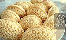 Azerbeycan kurabiyesi