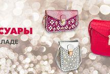 Accessories ILD / Аксессуары: сумочки, рюкзаки, заколки