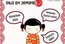 Dilo en Japonés