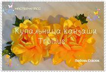 Flores en listón