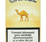 Camel Cigarettes / Where to purchase Camel cigarettes online ?  http://cigarettesforsales.com/smoke/camel