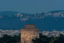 Thessaloniki / The beautiful city where our IVF clinic is.