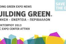 Building Green 2013 / http://www.greekinnovation.eu/p/blog-page_09.html