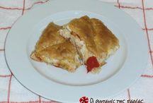 Πίτες - pie