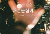 korea text