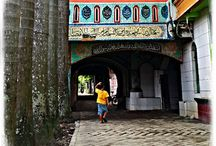 All About Banten