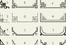 Línguas e letras