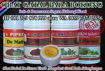 obat gatal alami untuk selangkangan / obat gatal alami untuk selangkangan