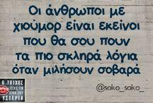 quotes♥♥♥