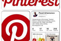 Pinterest / Уже скоро!!! Продвижение в Pinterest!!!