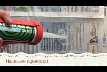 силикон-герметик-шпаклёвка-паста