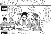 漫画、アニメ