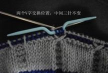 Knitting for boys